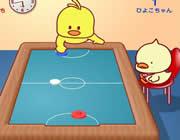 Play Air Hockey
