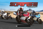 Play 3d Motor Racing Games