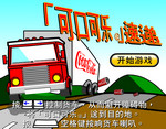 Play Cola Truck