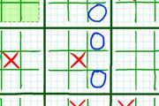 Play Strategic Tic Tac Toe